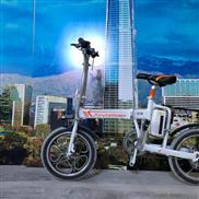 Airwheel R5 citizen e-bike